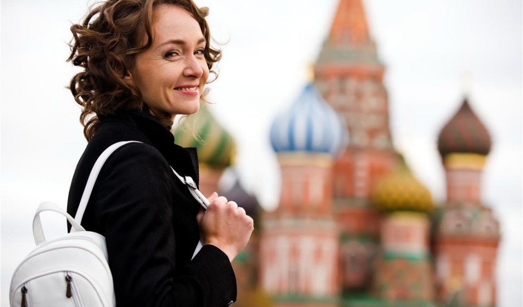 MOSCOU VOUS  INVITE